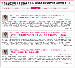 SnapCrab_NoName_2015-4-25_10-37-57_No-00